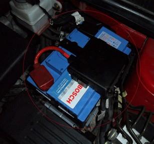 Аккумулятор Bosch A1 A3 QQ6