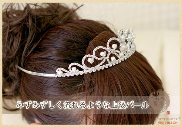 Свадебная диадема Lotte tiara0097 ободки bizon диадема