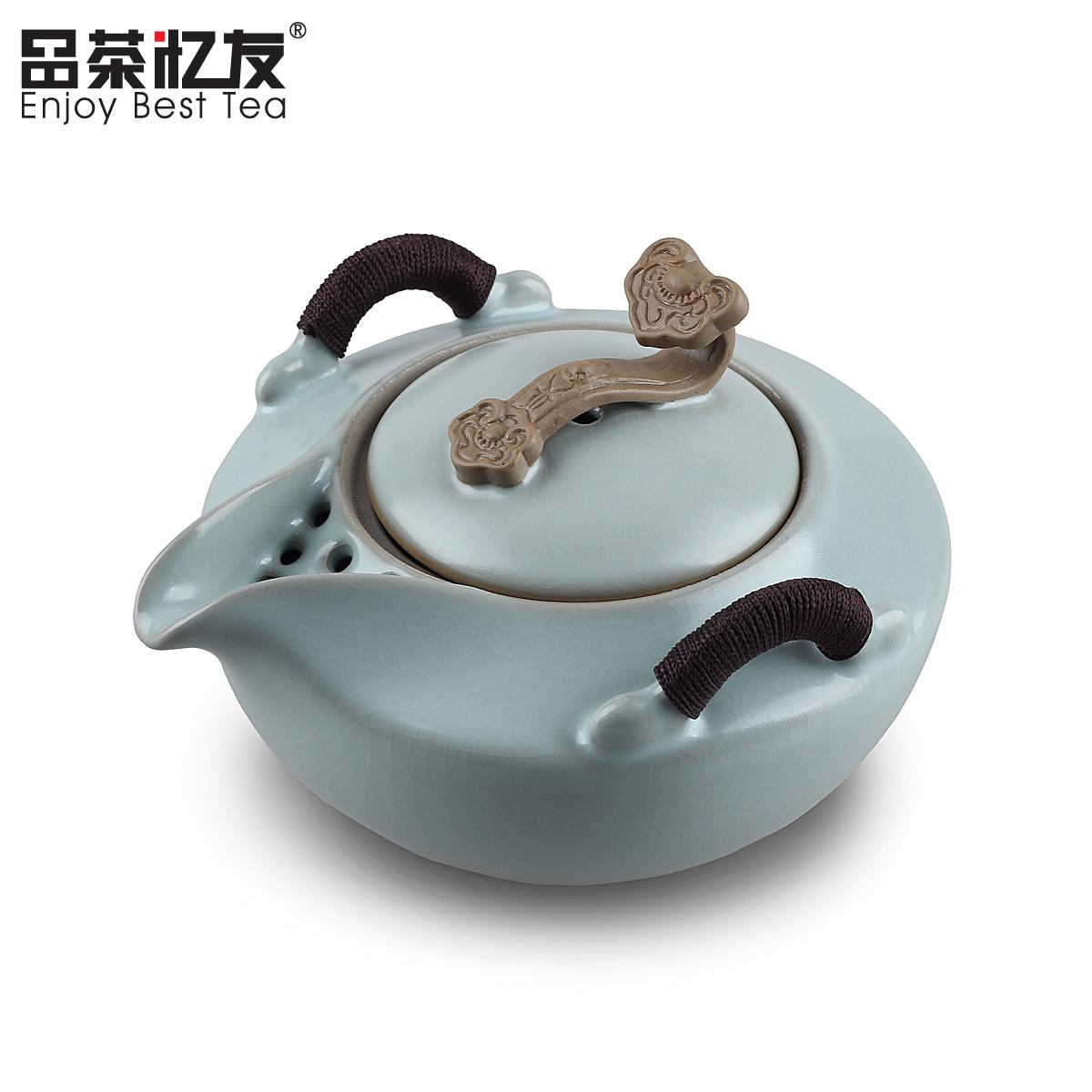 Заварочный чайник Tea memory Friends of 022423010804