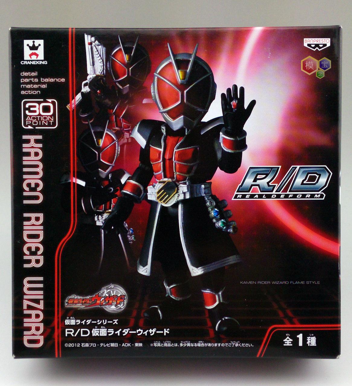 Игрушка-аниме Bandai RD REALDEFORM WIZARD SHF japan kamen masked rider double original bandai tamashii nations shf s h figuarts toy action figure cyclone joker cj