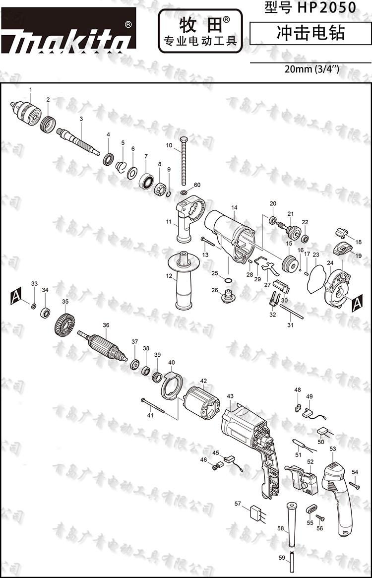 Подробнее о Электроинструмент   HP2050 электроинструмент