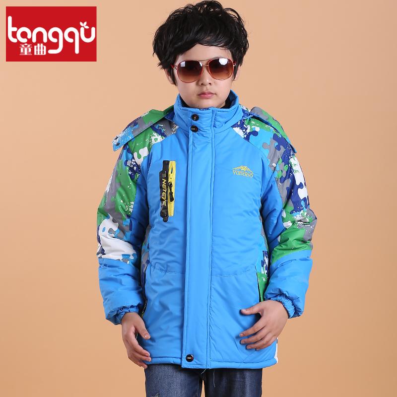 детский жакет Tong Song wt14231 8-9-10-11-12-13-14 детский жакет tong si