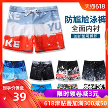 Swimmers, men's anti embarrassing, flat speed dry swimming pants, big size swimsuit, fashionable style hot spring swimsuit