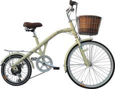 Велосипед для перевозки животных Qicaima colorful