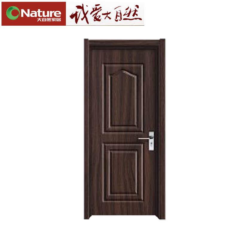 大自然木门 大同小异免漆实木复合门