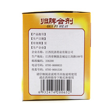 Jiangxi Chai 10ml*18