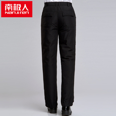 Insulated pants NGGGN ez8099