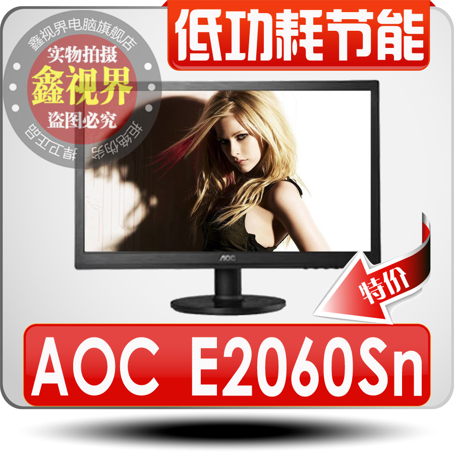 20 inch LED LCD monitor Aoc AOC E2060Sn foot E2060S: 16:9 licensed for three years