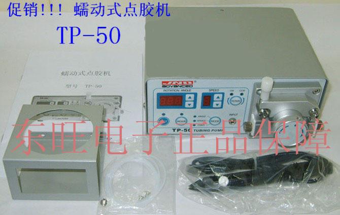 инструмент Jnd TP-50 Tp50 bort bsm 250