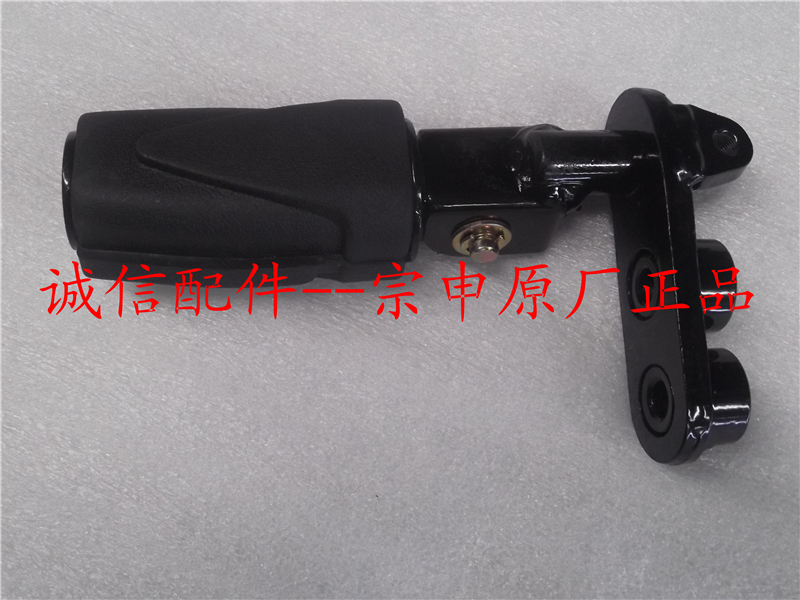 Запчасти для мотоциклов Zongshen  ZS125-50 zongshen zhgt250 купить в москве