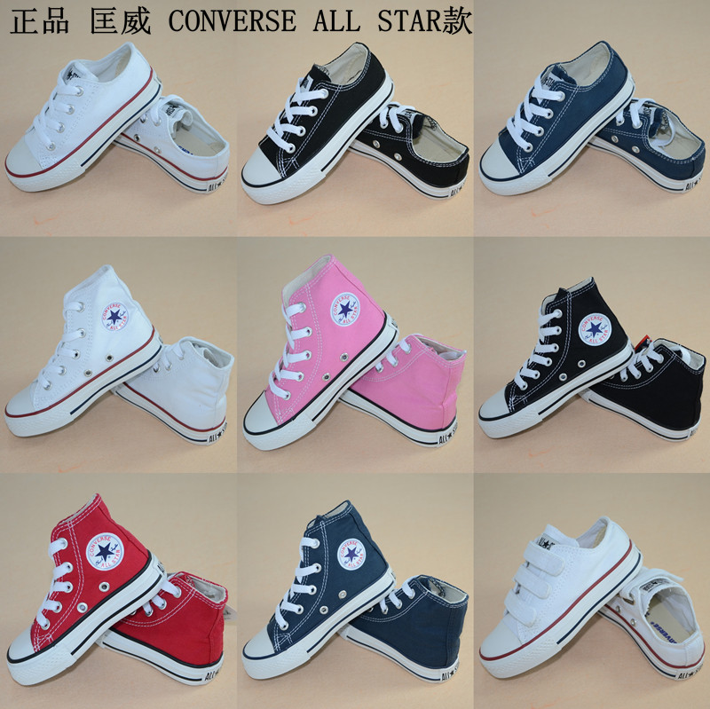 кеды детские Foreign Trade of the original single children's shoes  Converse серьги diva diva di006dwzgk63