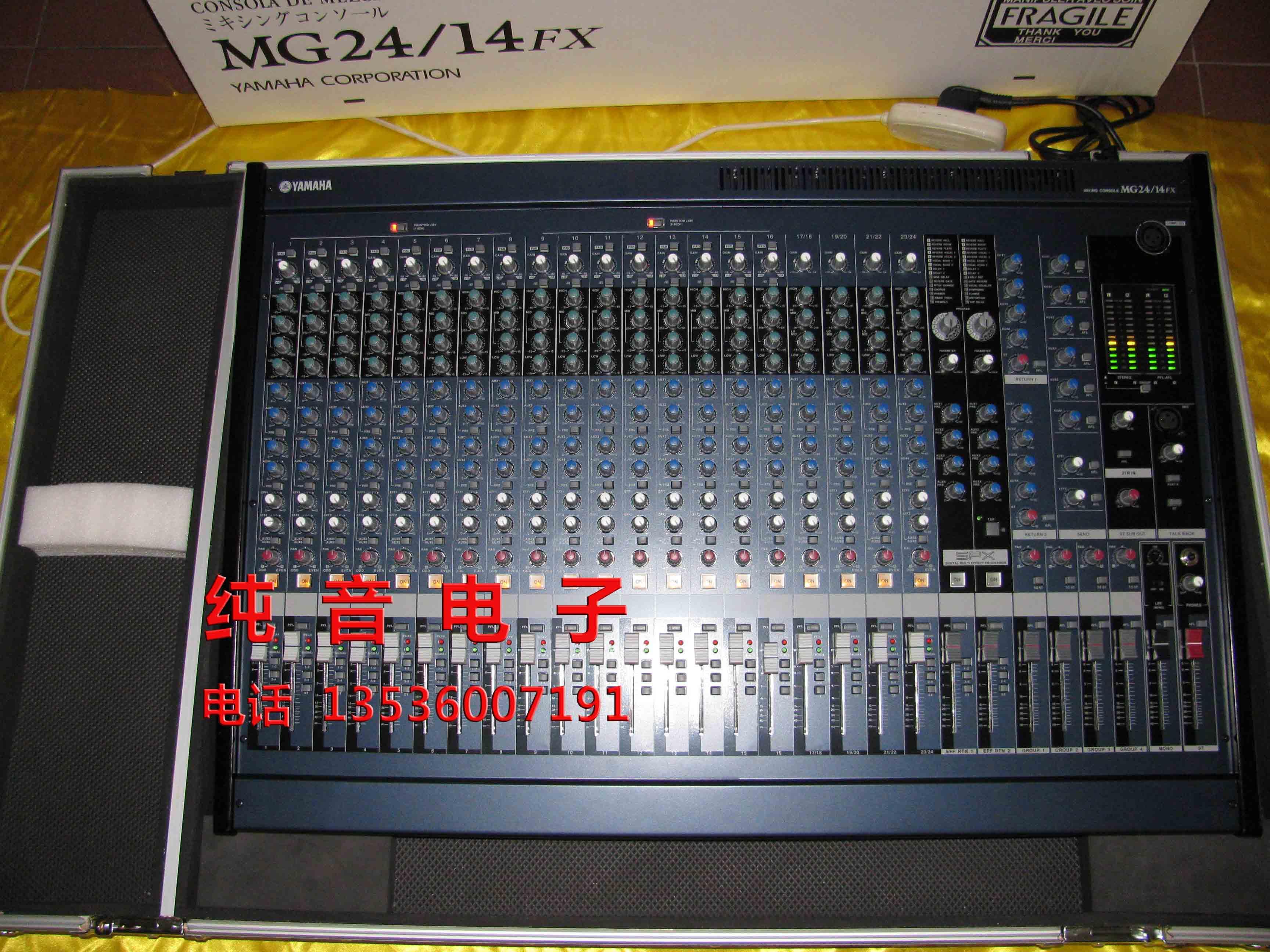 Микшер Yamaha  MG24/14FX 24 KTV yamaha mg06x