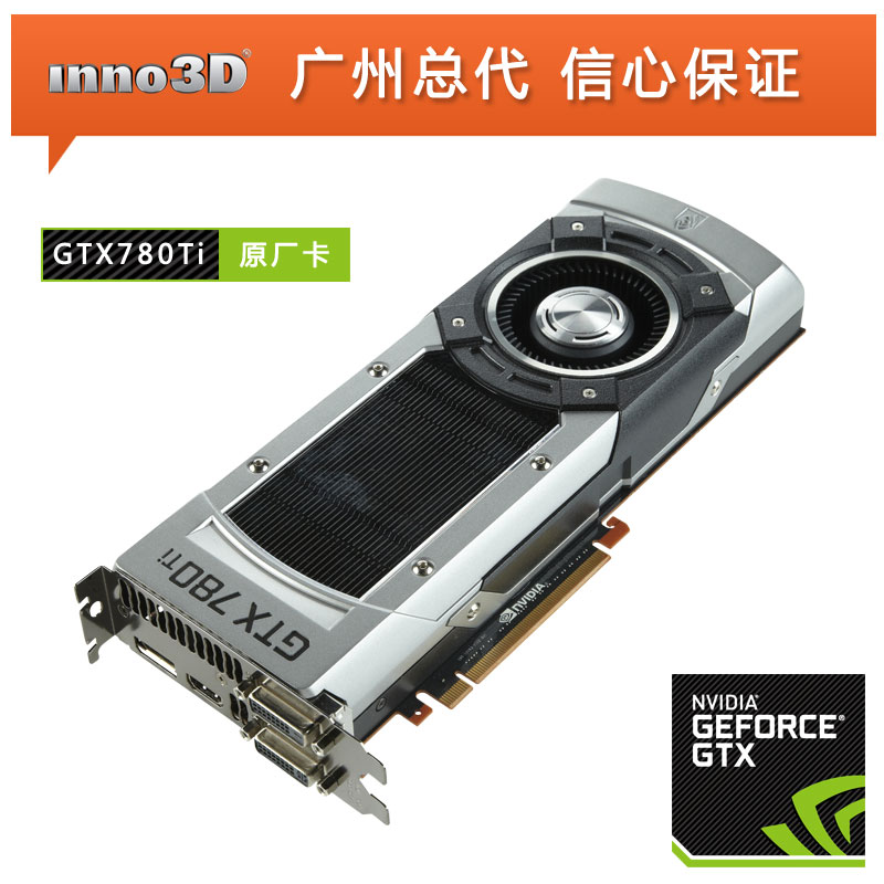 Видеокарта Inno3d 2880 SP GTX780Ti Sf багажники inno