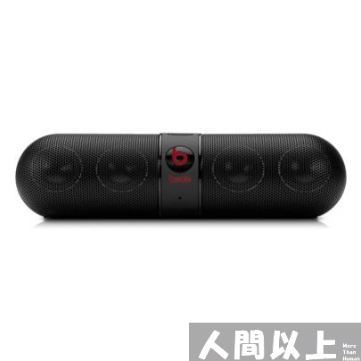 звуковые устройства Monster Beats By Dr. Dre 'Beats PILL' monster lab