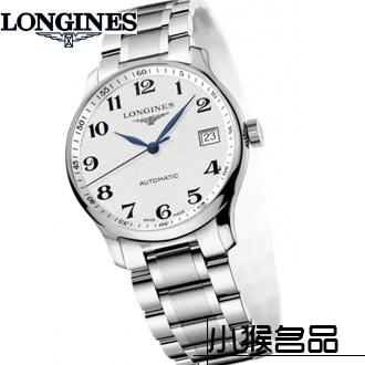 Часы Longines L2.518.4.78.6 L2.628.4.78.6