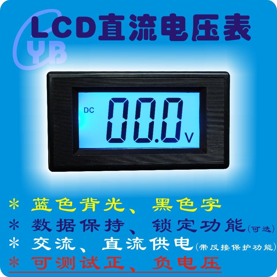 Измерительный прибор Yb yb5135d LCD ICL7106 авто d yb ytv