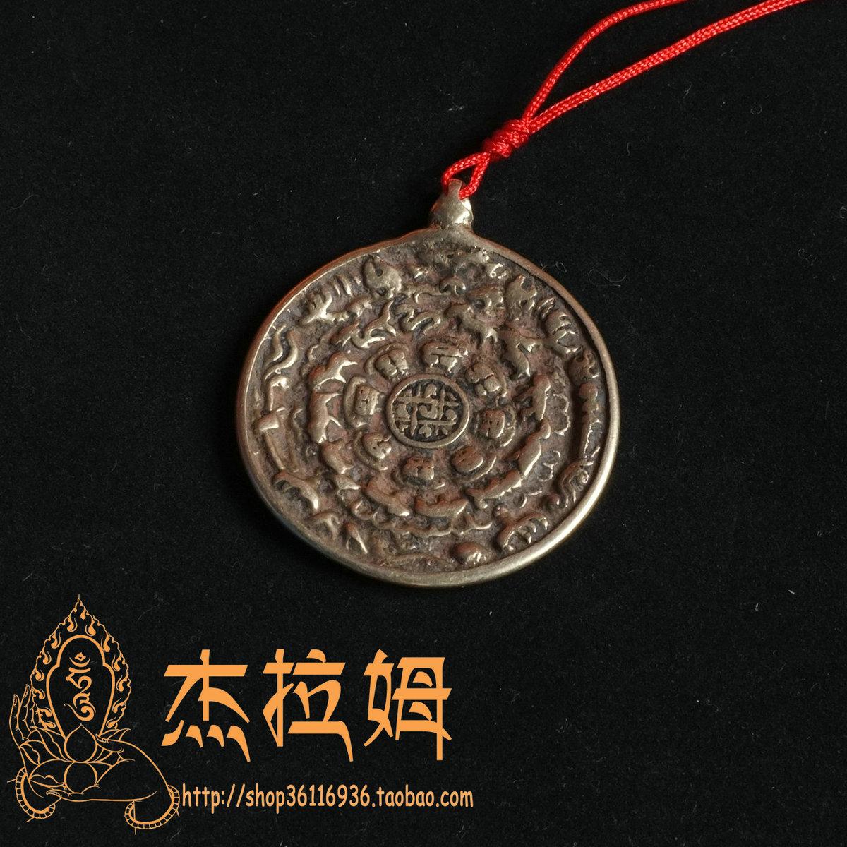 Тибетский сувенир из бронзы тибетский ящик