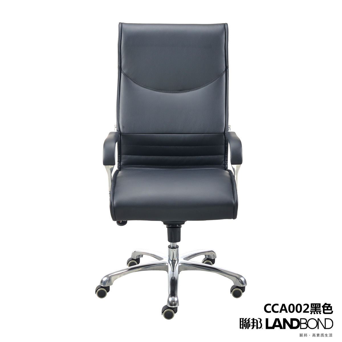联邦家私舒适办公椅CCA002