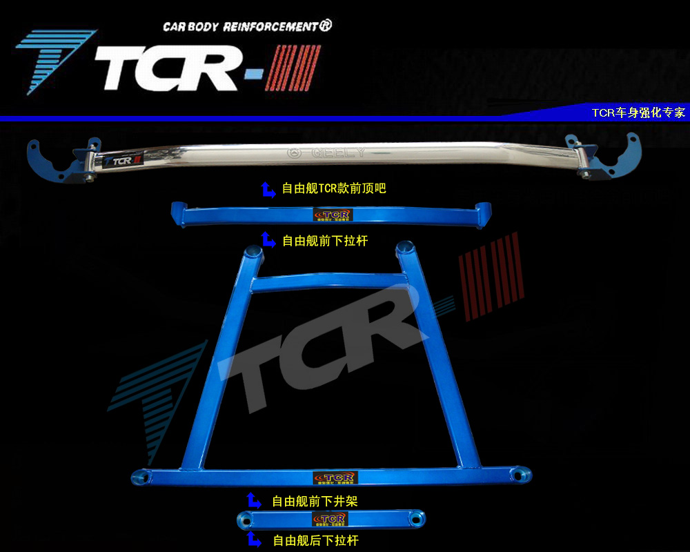 распорка   TTCR распорка