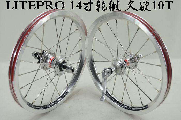 Велосипедные колеса Litepro 14 10T 412