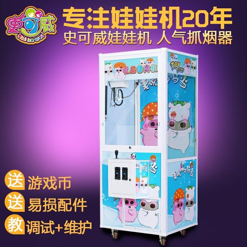 Игровые автоматы с игрушками оквэд
