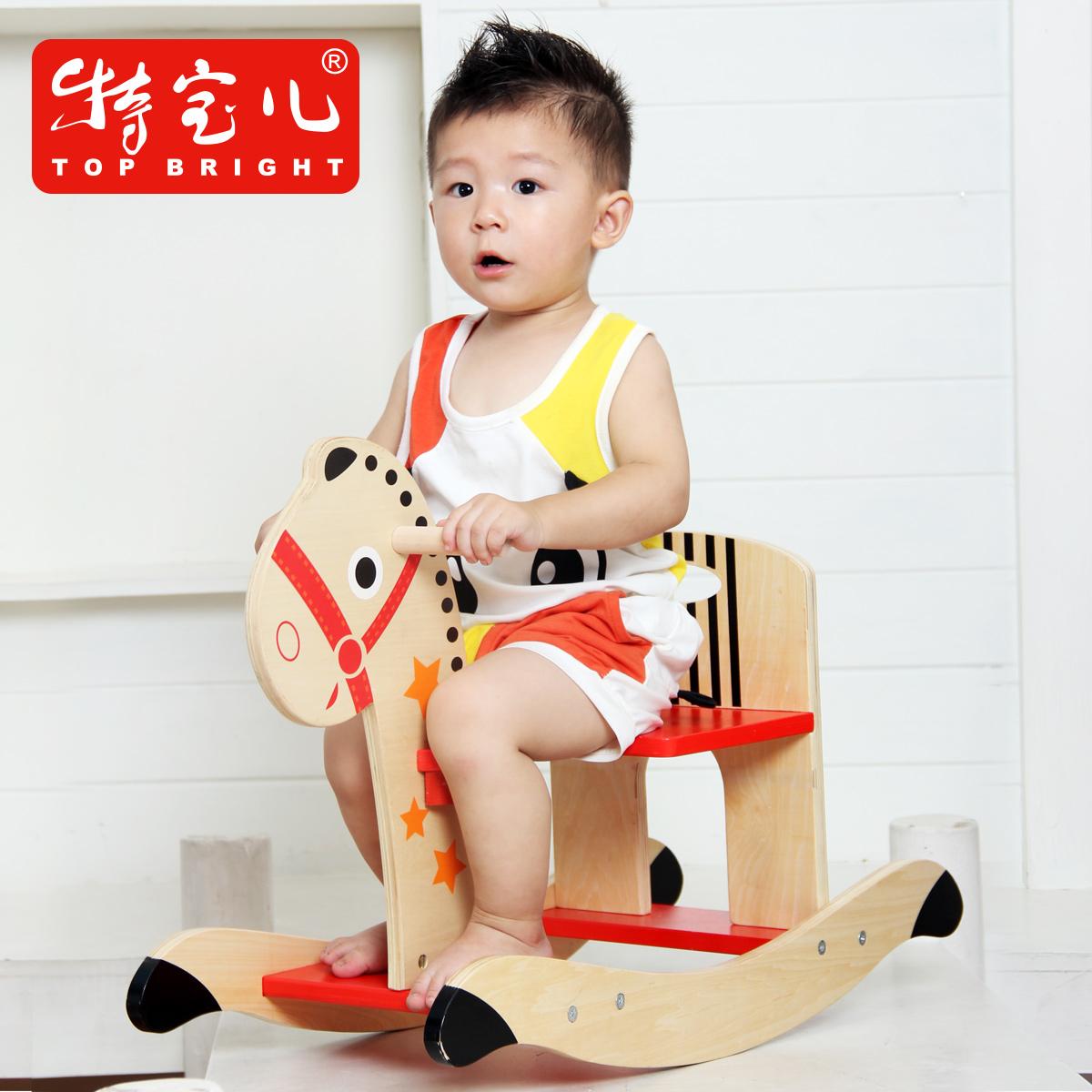 Как самому сделать качалку для ребенка