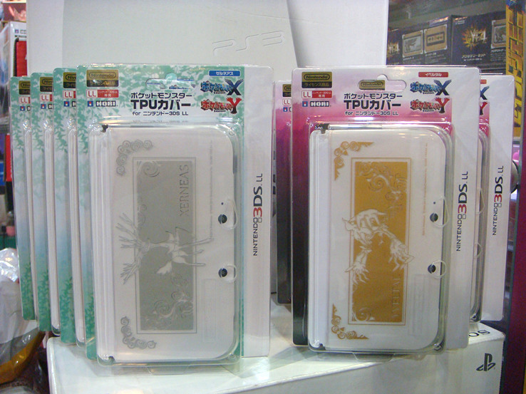 Корпус для Nintendo HORI 3DS 3DSLL 3DSXL XY TPU 10pcs lot ucc27425p 27425 dip good