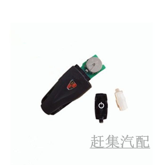 ключ   550 MG6