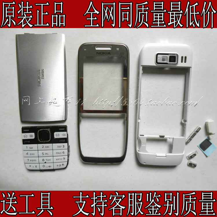 Запчасти для мобильных телефонов Nokia  E52 E52 E52 запчасти для мобильных телефонов nokia 820 520 lumia920t 525 526 620