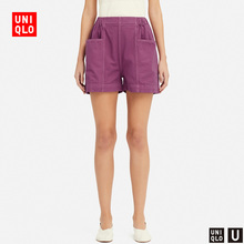 Designer's Cooperative Women's Jeans Shorts (Washing Products) 416282 Uniqlo