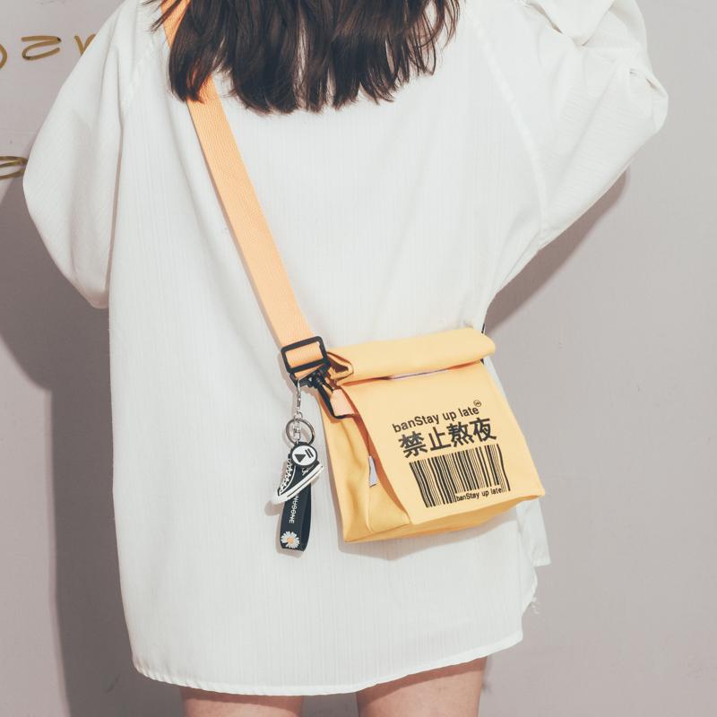 网红小布包女2020新款韩版ulzzang斜挎包森系复古软妹学生单肩包