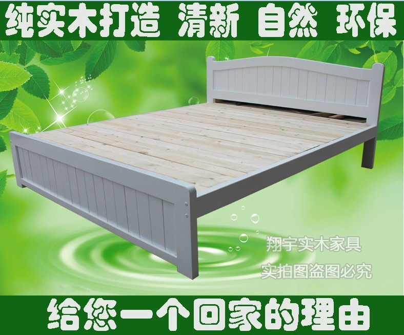 Кровать из массива дерева The Xiangyu wood furniture 1.8 1.5 1.2 кровать из массива дерева brood dreams furniture