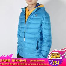 阿迪达斯2014男装外套