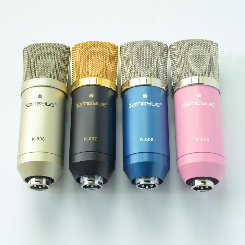 Микрофон Nsingyue  K-007