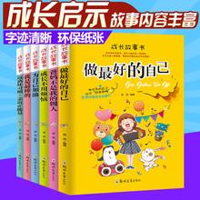 2019小学生课外书排行_小学生课外书套装