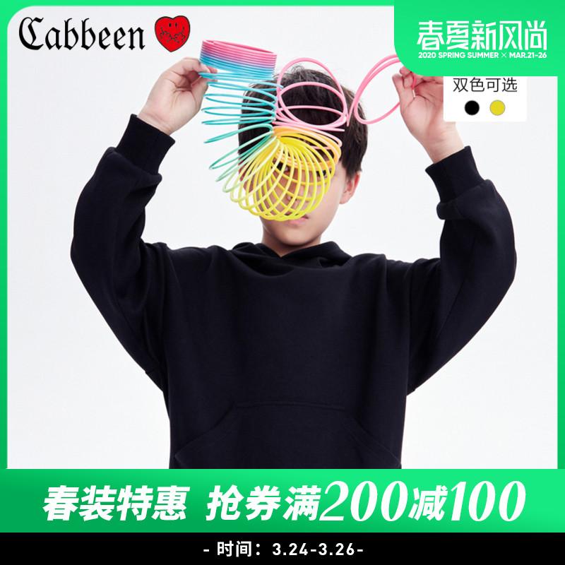 卡宾童装黑色连帽长袖卫衣2020春季新款宽松工装男童女童卫衣潮童