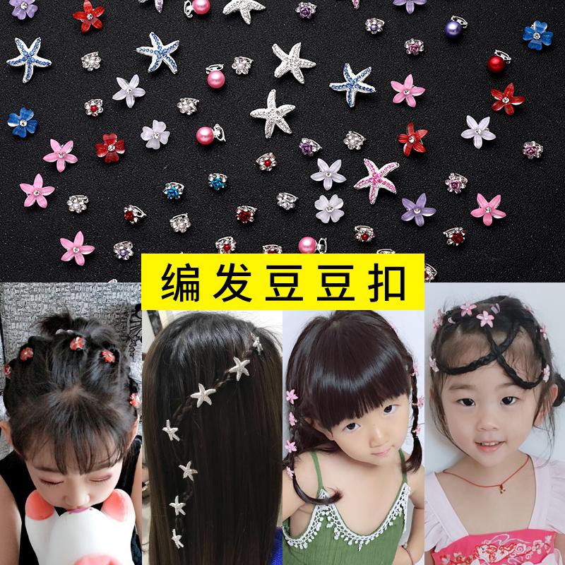 儿童泫雅发夹头饰韩国公主水钻珍珠小夹子女童水晶豆豆扣夹编发器