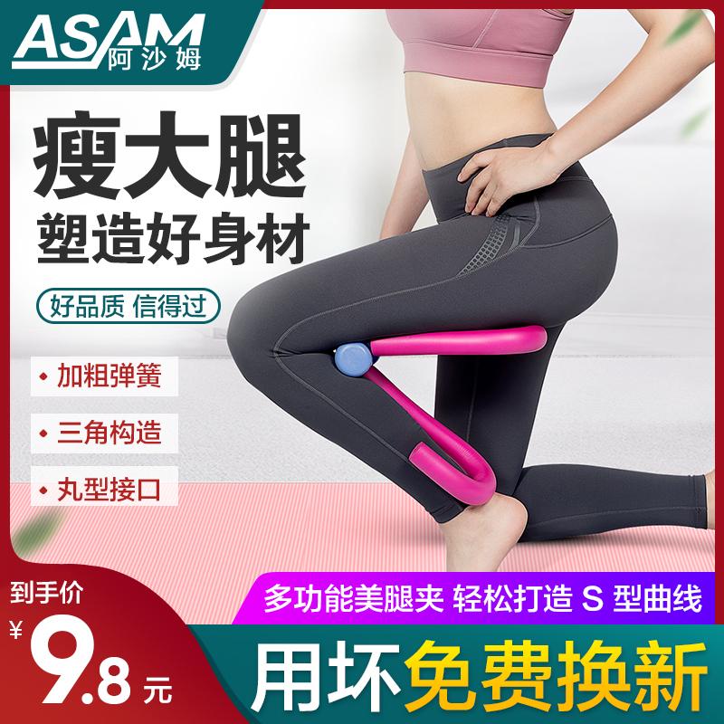 瘦腿神器盆底肌训练器大腿内侧学生粗美腿夹拉伸提臀健身瑜伽器材