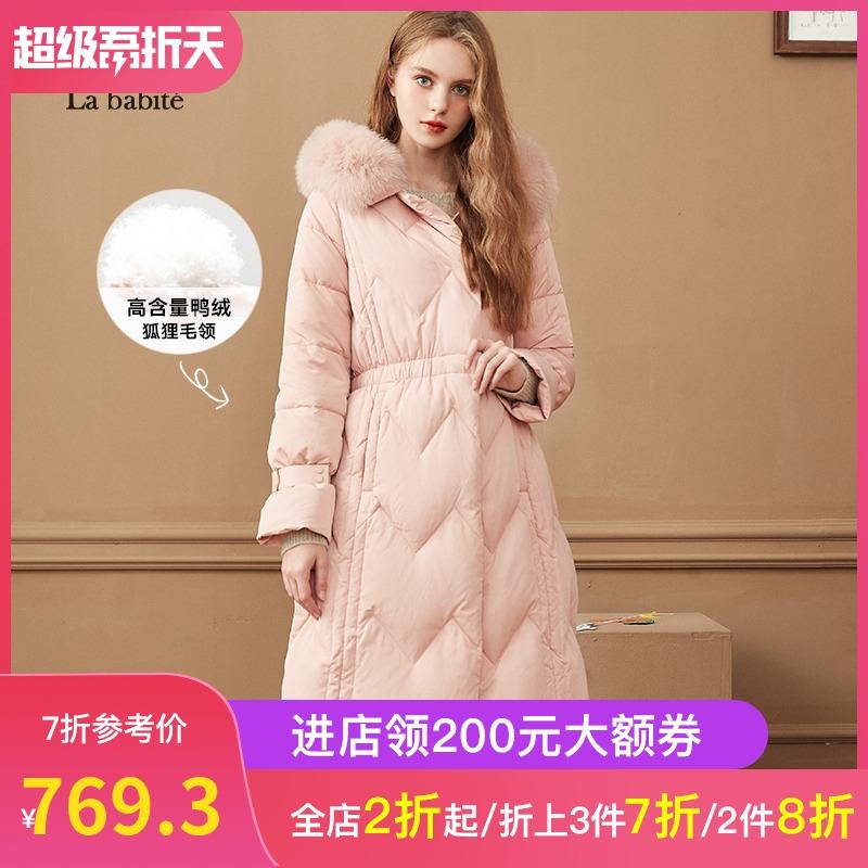 粉色羽绒服女中长款拉夏贝尔2019冬季新款收腰时尚过膝外套
