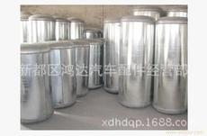 Запчасти для системы охлаждения Sichuan Hongda