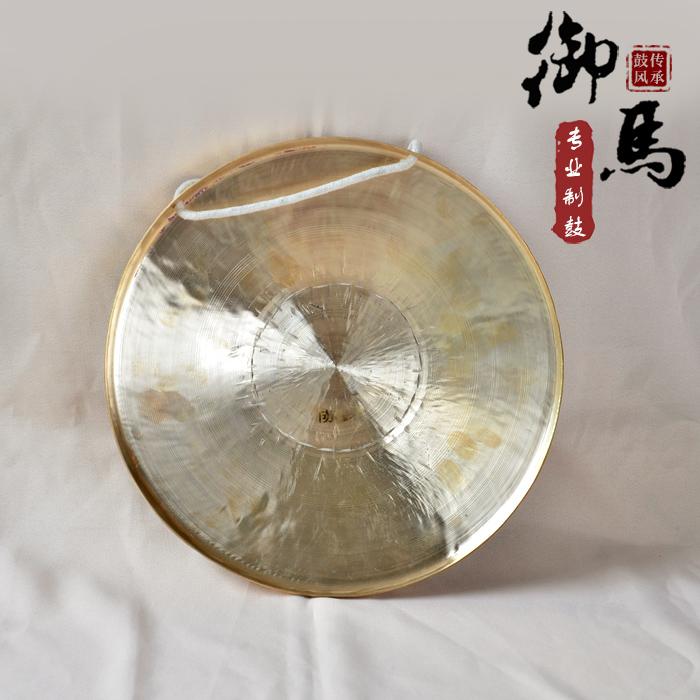 Сосковый гонг Horses (musical instrument)  30CM