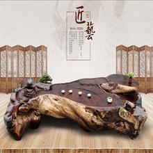 鸡翅木根雕茶几茶桌 天然整体树根茶台实木茶海 金丝楠木中式家具-天