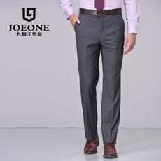 Классические брюки Joeone ja245141t