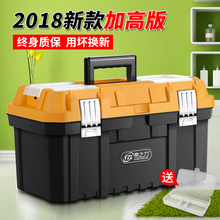 Toolbox, multi function large size portable hardware electrician car box, household maintenance tool, plastic small storage box.