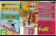 上海小学一年级数学图片 价格 一淘网