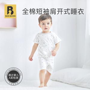 浪比熊兒童睡衣春秋純棉長短袖中小童空調服夏季男女童家居服套裝