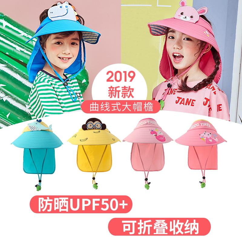 2020新款儿童遮阳帽女童太阳夏季透气男童帽子大帽檐宝宝防晒空顶