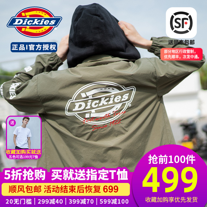 Dickies薄外套男春季新品可脱卸印花宽松潮流帅气夹克p DK007316
