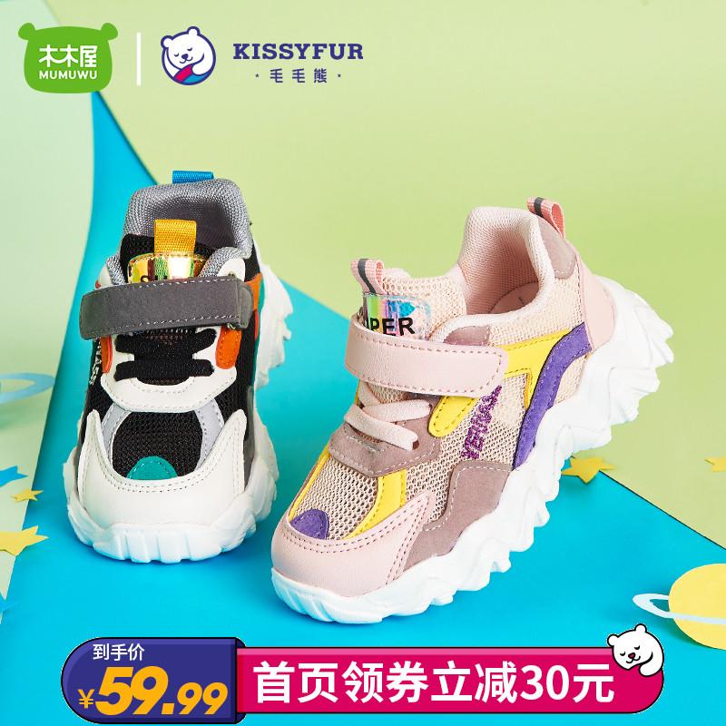 童鞋宝宝鞋子男2020春秋季新款防滑机能鞋婴儿小童学步鞋女运动鞋