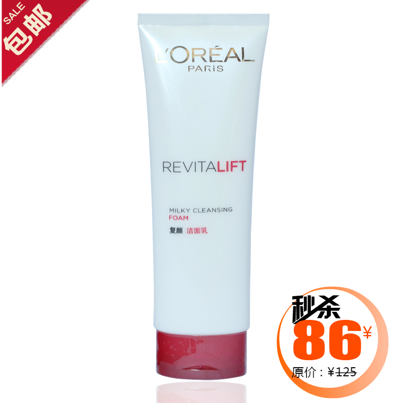 'Oreal of L' 125ml oreal of l 3 5g
